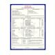 replacement high school transcript degree mark sheet scores